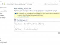 How to make a reserve copying and restoration of files in Windows 10
